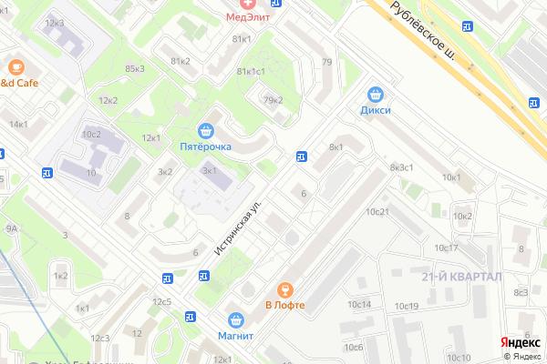Ремонт телевизоров Улица Истринская на яндекс карте