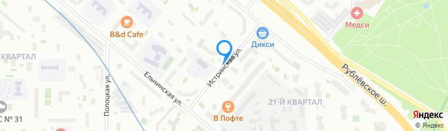 Истринская улица
