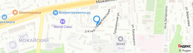 переулок Петра Алексеева 2-й
