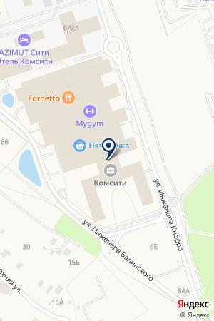 Global Group business aviation & concierge на карте Москвы