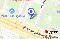 Схема проезда до компании ТФ РЕВДА в Москве