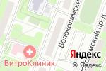 Схема проезда до компании Моя Аптека в Москве