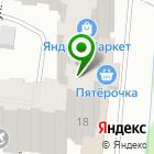 Местоположение компании ЛЁВиК