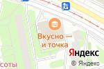 Схема проезда до компании Ваш ломбард 2 в Москве