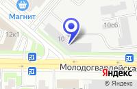 Схема проезда до компании НИИ ХИМОТОЛОГИИ в Москве