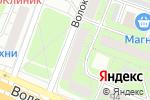Схема проезда до компании Стелс в Москве