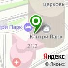 Местоположение компании Сталь-Техно