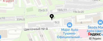 Hanson Service на карте Москвы
