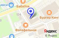Схема проезда до компании МАГАЗИН БЫТОВОЙ ТЕХНИКИ ТАГЕТ-100 в Серпухове
