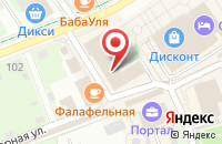 Схема проезда до компании Экосервис в Серпухове