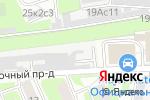 Схема проезда до компании Автомоечный комплекс в Москве