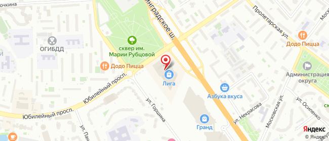 Карта расположения пункта доставки Lamoda/Pick-up в городе Химки