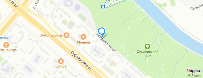 улица Крылатская 1-я