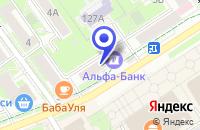 Схема проезда до компании АПТЕКА АВИЦЕННА в Серпухове