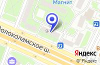 Схема проезда до компании ОБУВНОЙ МАГАЗИН СЛОТ-СМ в Москве
