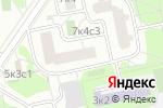 Схема проезда до компании Рост в Москве