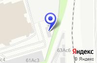 Схема проезда до компании АВТОСЕРВИСНОЕ ПРЕДПРИЯТИЕ ЧИМ-ТАШ в Москве