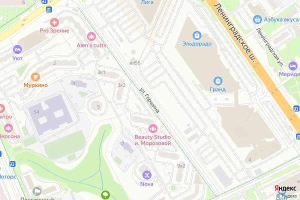 Ремонт телевизоров Улица Горшина на яндекс карте