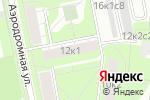 Схема проезда до компании Пси-Лог в Москве