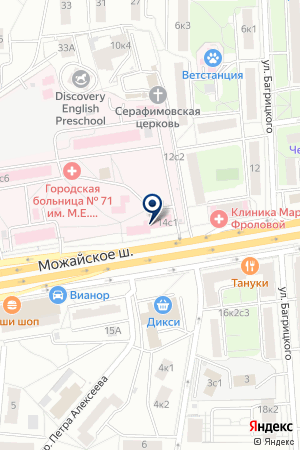 ПОЛИКЛИНИЧЕСКОЕ ОТДЕЛЕНИЕ БОЛЬНИЦА №1 на карте Можайска
