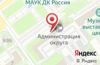 Схема проезда до компании Администрация Городского Округа Серпухова в Серпухове