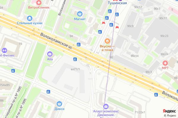 Ремонт телевизоров Волоколамское шоссе на яндекс карте