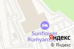 Схема проезда до компании Rusfacadesystems в Румянцево
