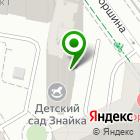 Местоположение компании Знайка