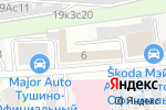 Схема проезда до компании Major Dodge в Москве