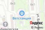 Схема проезда до компании Доктор-Вет в Москве