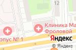 Схема проезда до компании Samson в Москве