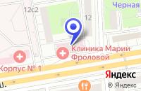 Схема проезда до компании МЕДИЦИНСКИЙ НАРКОЛОГИЧЕСКИЙ ЦЕНТР ВИТАЛИНИЯ в Москве