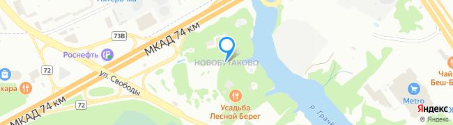 посёлок Новобутаково