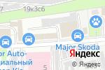 Схема проезда до компании Major Jeep в Москве