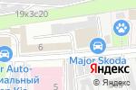 Схема проезда до компании Major Honda в Москве