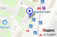 Схема проезда до компании САЛОН СОТОВЫХ ТЕЛЕФОНОВ ЕВРОСЕТЬ в Москве