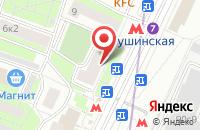 Схема проезда до компании Огниво в Москве