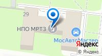 Компания интернет магазин одежды и обуви моднотека на карте