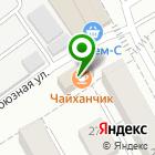 Местоположение компании НИКСИ ЛОГИСТИК
