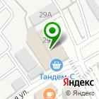 Местоположение компании Магазин автозапчастей на Пролетарской