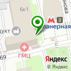 Местоположение компании Адвокатский кабинет Трапезникова Г.А.