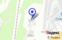 Схема проезда до компании АВТОСЕРВИСНОЕ ПРЕДПРИЯТИЕ АБИКАР в Москве