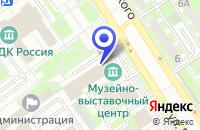Схема проезда до компании ВЫСТАВОЧНЫЙ ЗАЛ МУК в Серпухове