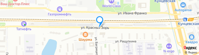 улица Красных Зорь