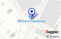 Схема проезда до компании ТРАНСПОРТНО-ЭКСПЕДИЦИОННАЯ КОМПАНИЯ в Лобне