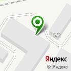 Местоположение компании 13 вольт
