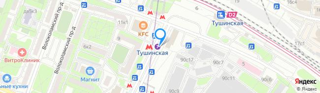 метро Тушинская