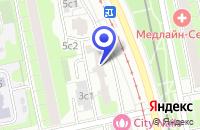 Схема проезда до компании ТФ АВТО-ТРЕЙД в Москве