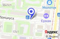 Схема проезда до компании ТВОРЧЕСКАЯ МАСТЕРСКАЯ ВИТРАЖ в Москве