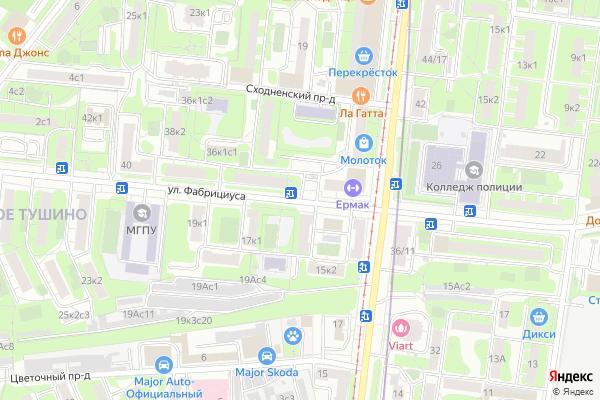 Ремонт телевизоров Улица Фабрициуса на яндекс карте